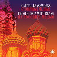 From Rushia With Brass - CD Cover
